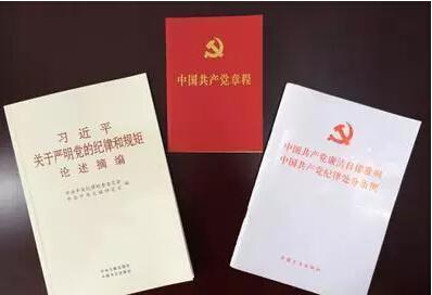 何兴祥副行长为农发行总行机关干部员工讲专题党课