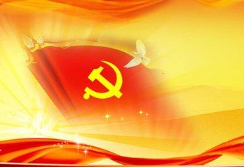 中国特色社会主义制度是怎么得来的?