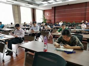 为帮助广大职工、工会干部迅速了解和使用云工会平台,5月19日,中国科学院工会委员会举办云工会平台线上培训,全院工会干部及职工近2000人参加培训。