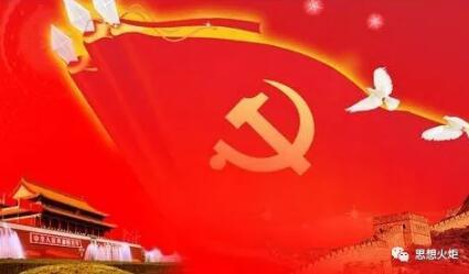 中央和国家机关党的工作暨纪检工作会议主要精神综述