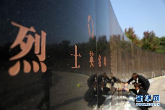 (新华全媒头条·图文互动)(3)气壮山河的凯歌 永载史册的丰碑——写在中国人民志愿军抗美援朝出国作战70周年之际