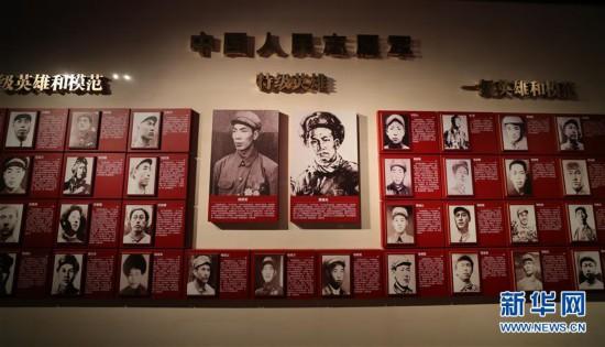 (新华全媒头条·图文互动)(9)气壮山河的凯歌 永载史册的丰碑——写在中国人民志愿军抗美援朝出国作战70周年之际